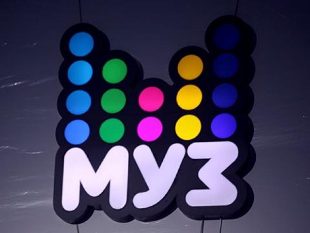 МУЗ-ТВ 2015: ПОбедители