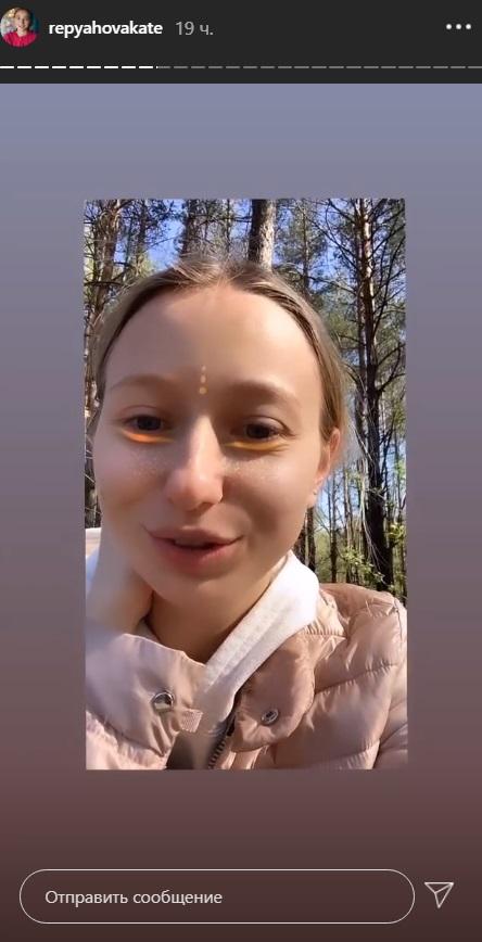 Очень активно: Молодая невеста Виктора Павлика показала совместный досуг
