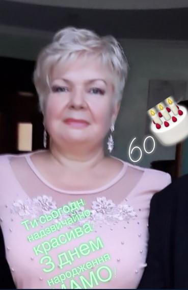 Светлана Андреевна Либерман
