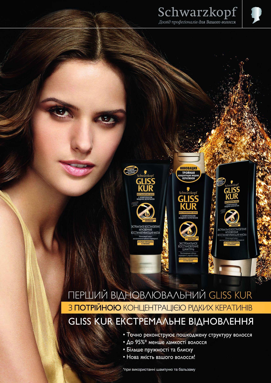 Льняное масло для волос в капсулах цена