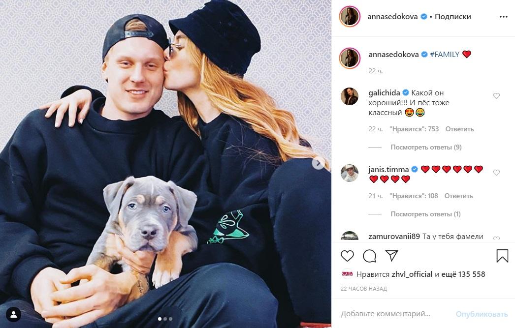 Снова замуж?: Седокова показала страстный поцелуй с Тиммой и намекнула на брак