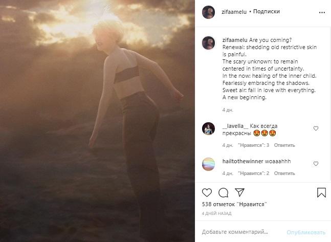 Певица Зианджа кардинально сменила прическу