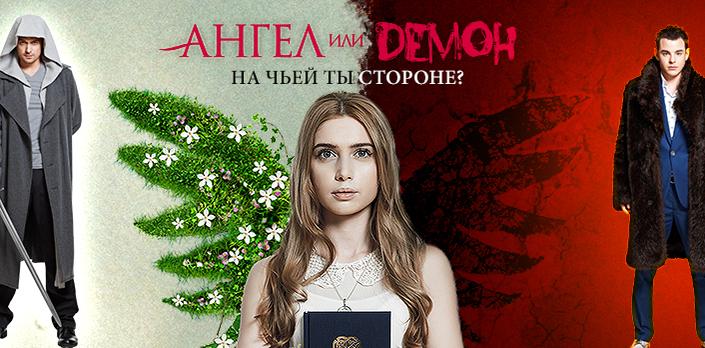 Сериалы россия ангел фото 426-405