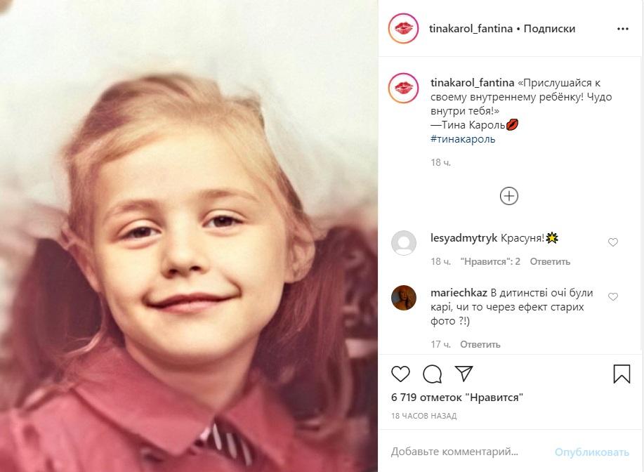 На кого похожа?: В Сеть попало детское фото Тины Кароль с семьей