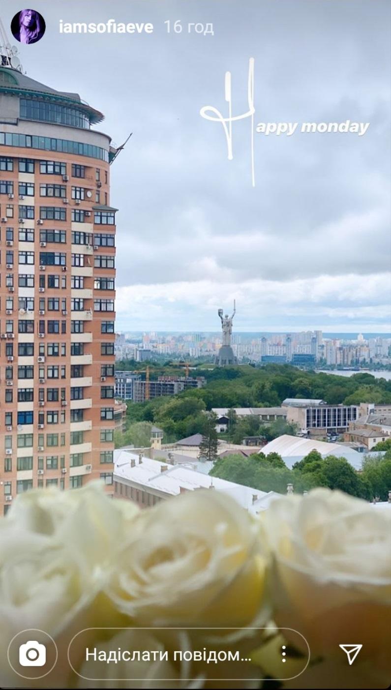 Внучка Ротару вернулась в Киев - новые фото