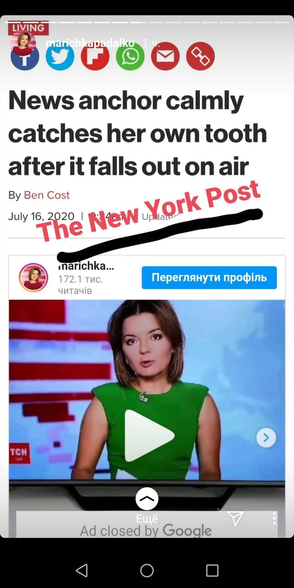 Улыбка Падалко: Украинские звезды и международные СМИ прокомментировали инцидент