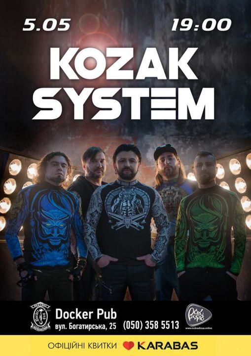 Куда пойти 5 мая в Киеве: концерт Kozak System