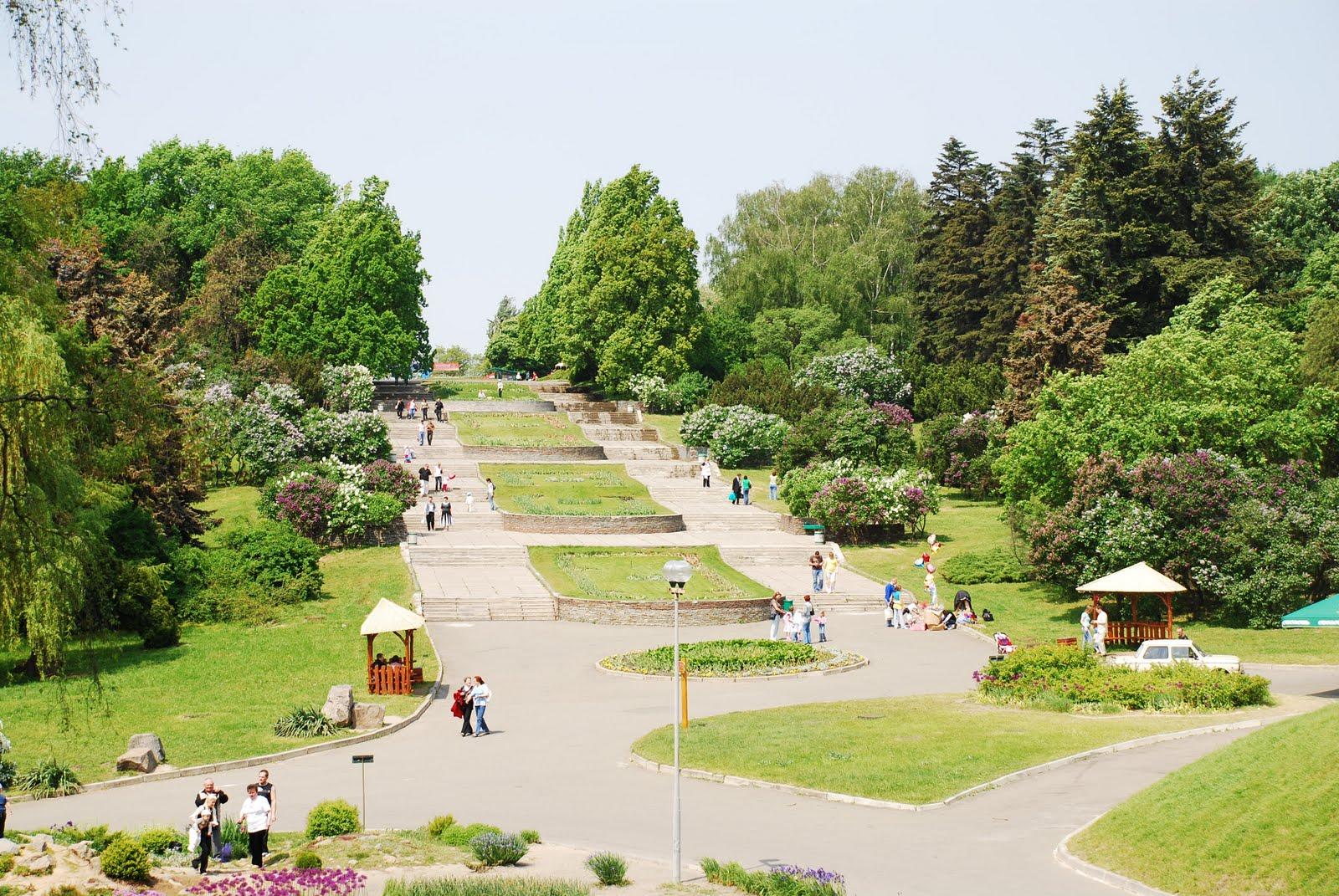 детские места в Киеве, Ботанический сад имени Гришка
