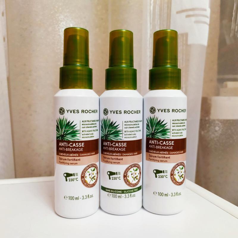 Сыворотка для волос Питание и Восстановление, Yves Rocher, 345 грн