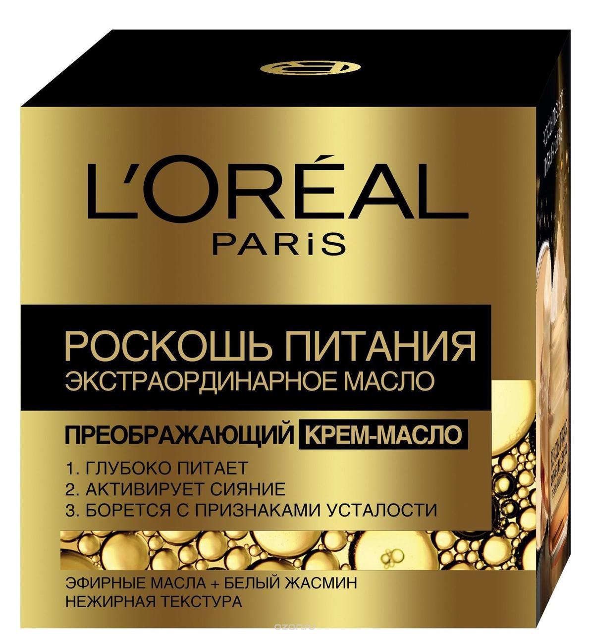 L'Оreal - Крем-масло «Роскошь питания», 200 грн