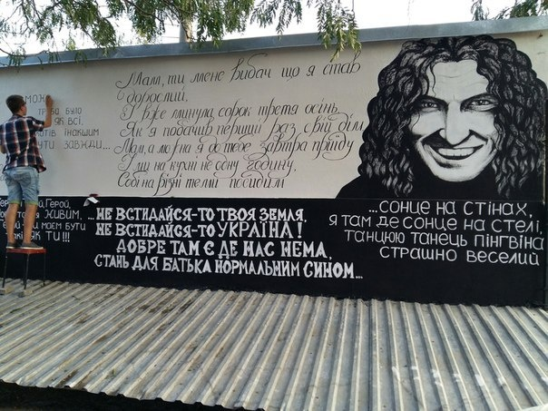 Стена памяти в Одессе