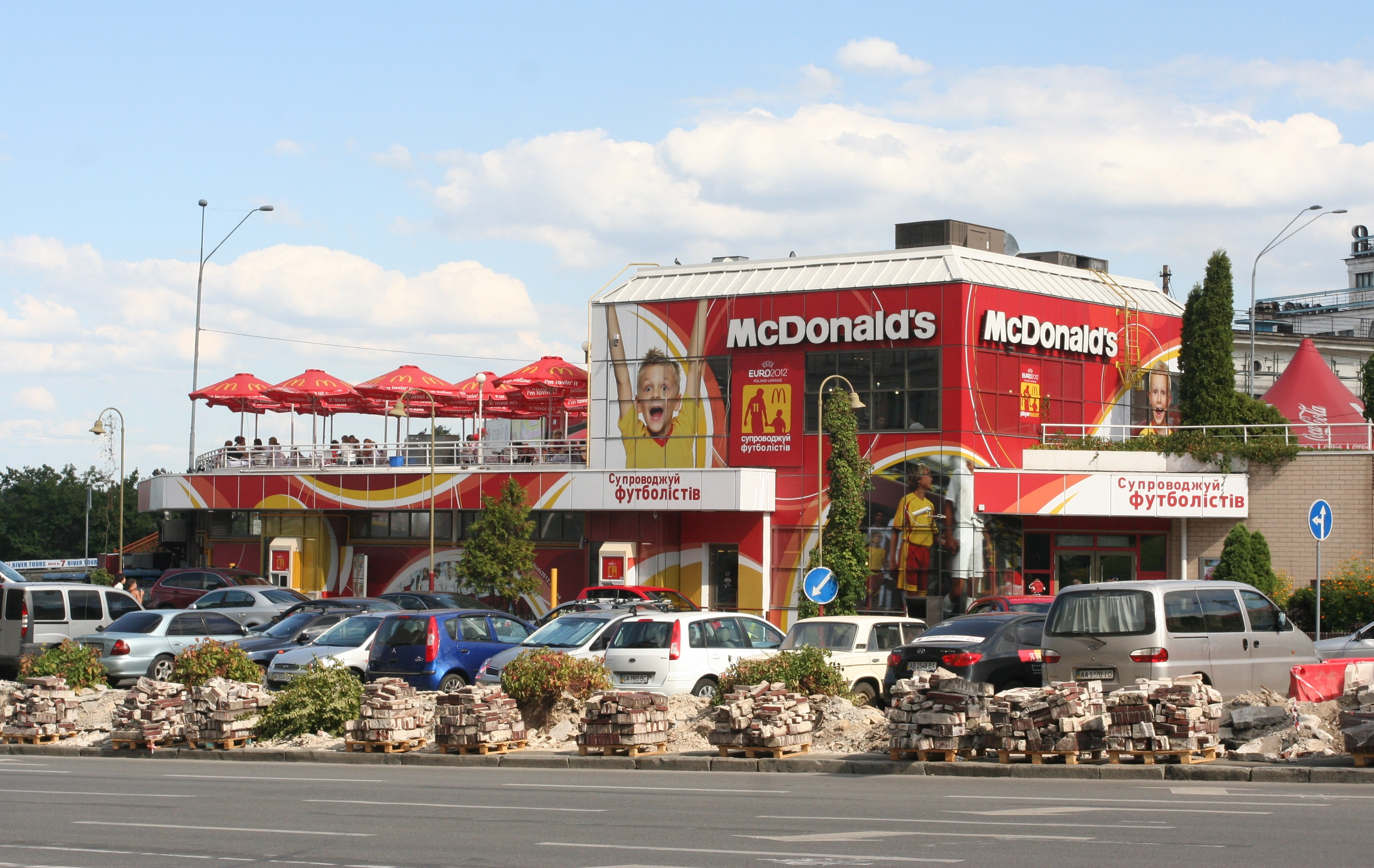 Где позавтракать в Киеве: McDonald's