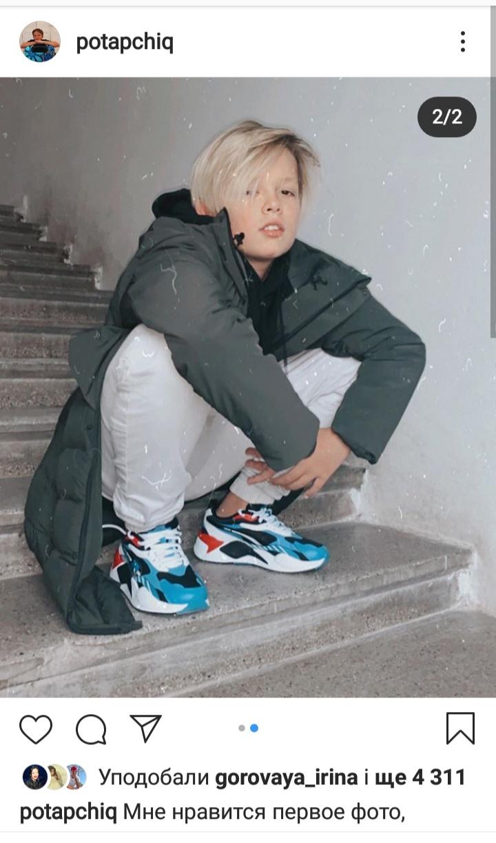 Слишком модный: Сын Потапа и Горовой очаровал Сеть новыми фото