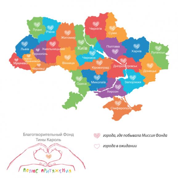 Кароль оказала помощь 25 онкологическим больницам Украины