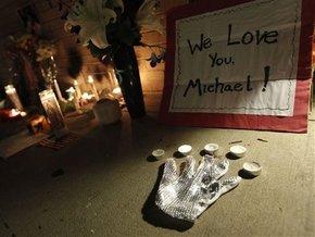 Майкл Джексон хотел спеть вместе с сыном
