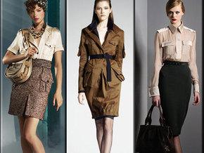 Военная тематика в моде этой осенью 2010 завоюет Ваши...