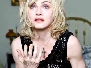 Мадонну выебали видео, голая олеся деревко