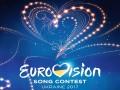 Евровидение 2017: жюри определило три города-претендента