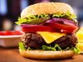 Оригинальный ципбургер