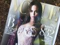 Бейонсе украсила обложку сентябрьского номера Vogue