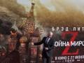 В России предлагают запретить прокат американских фильмов