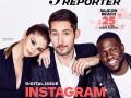 Селена Гомес и Кевин Харт украсили обложку Hollywood Reporter