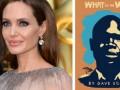 Всемирный день книги: что читают Джоли, Брежнева и Ургант?