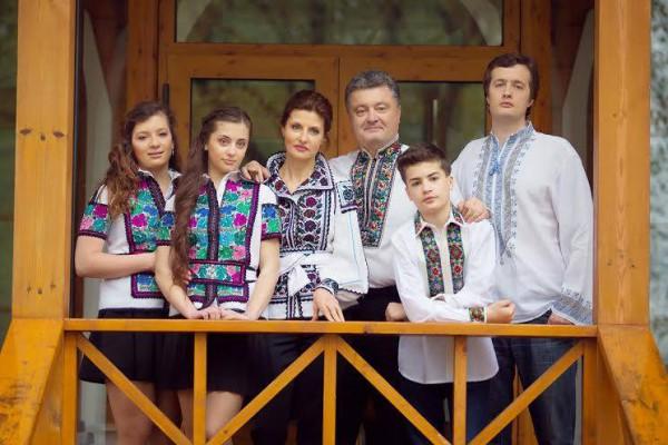 Семья президента Петра Порошенко