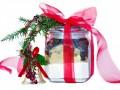 Как сделать подарочную смесь для выпечки на Новый год
