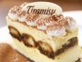 Тирамису из мороженого