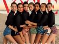 Мартовская обложка Vogue US: модный триумф или провал?