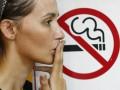 Избавляться от вредных привычек лучше в компании