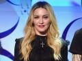 Мадонна показала, как выглядела в 20 лет