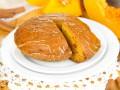 Тыквенный кекс с вяленой вишней