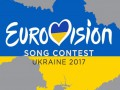 Евровидение 2017: Украину могут лишить права проводить конкурс из-за Самойловой