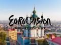 Евровидение 2017: МИД Украины опубликовало презентационный ролик