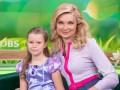Лидия Таран рассказала, как их с дочкой сделали принцессами