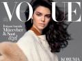 Кендалл Дженнер украсила обложку турецкого Vogue