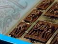 Шоколадная Камасутра в подарок любимому