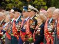 День Победы: поздравления с 9 мая