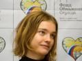 Наталья Водянова целовалась на глазах футбольных фанатов