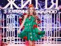 Катя Осадчая в костюме елки провела шоу Светская жизнь.Новогодний карнавал