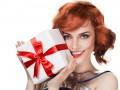 Тест: Что подарить мужчине на Новый год?