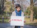 Ирена Карпа: Дети должны получать удовольствие от жизни