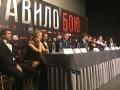 В Киеве состоялся допремьерный показ нашумевшего фильма Правило боя