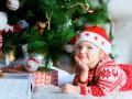 Что подарить ребенку на Новый 2017 год: 15 идей