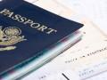 Какие документы нужны для путешествия