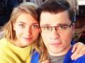 Кристина Асмус выложила  в Сеть личные фото с Харламовым