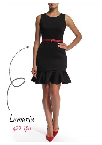 Маленькие Черные Платья Доставка