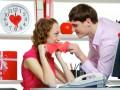 Как влюбить в себя коллегу по работе
